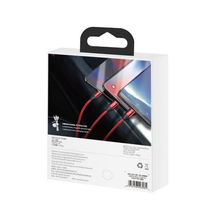 USB Cable 3in1 Baseus Car Co-sharing Micro / USB-C / Lightning, 3.5A 1m Red - BASEUS 6953156296992 7