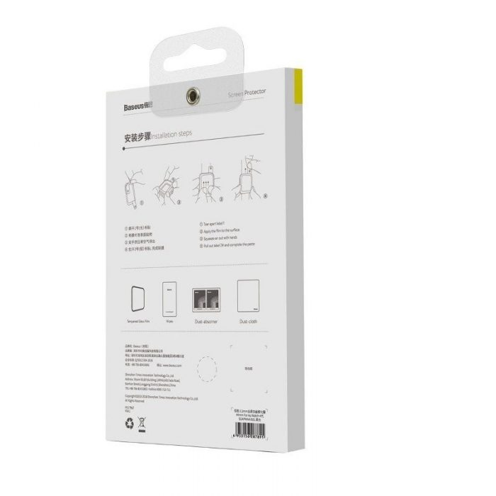 baseus 0.2mm tempered glass soft screen protector 40mm for apple watch 4 - baseus 6953156297661 8