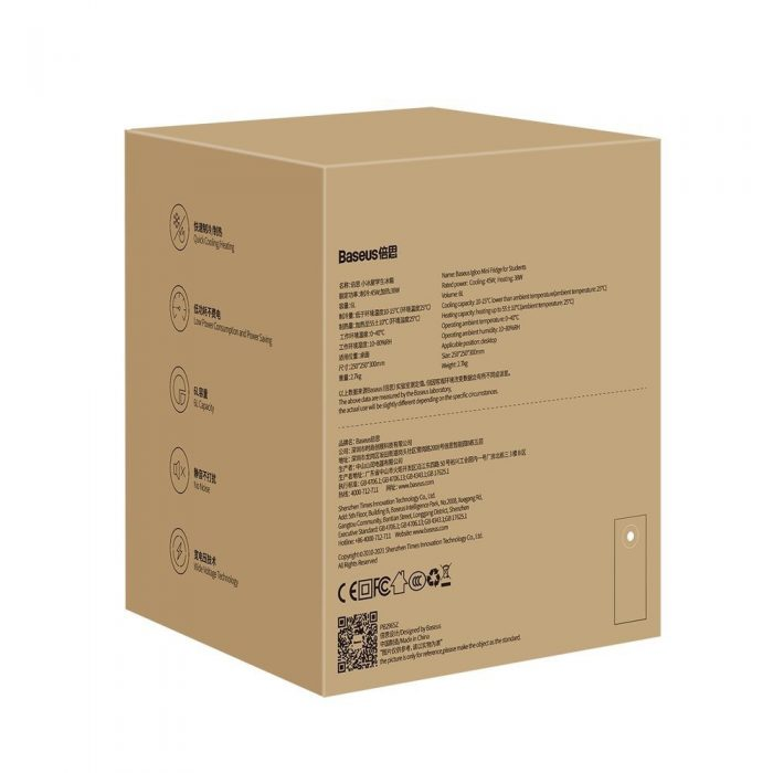 other accessories - baseus igloo mini fridge for students 6l eu (cooler and warmer) (acxbw-a02) white - 6 - krytaren.sk